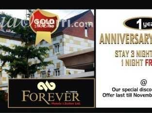 Forever Hotels & Suites,Owerri